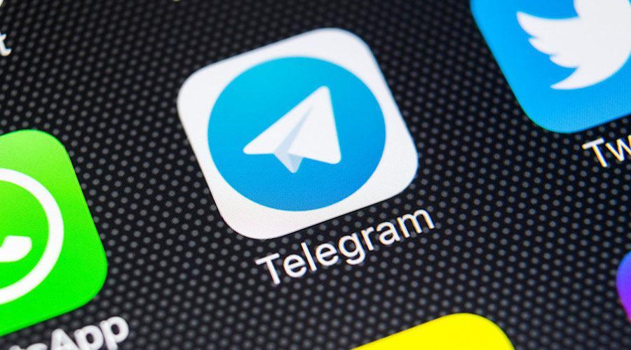 Telegram konum