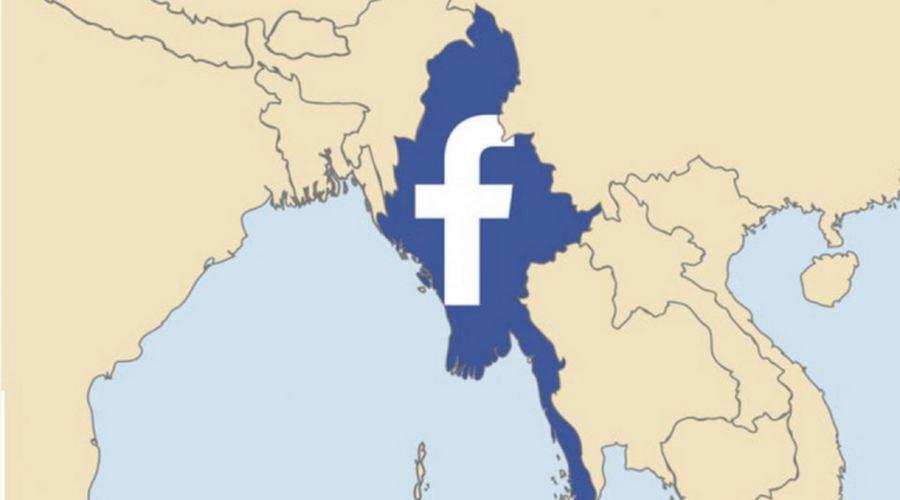 Photo of Facebook şiddete karşı hamleler geliştiriyor