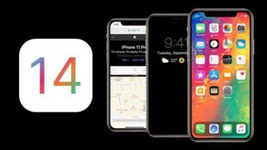 Photo of iOS 14 Tanıtıldı