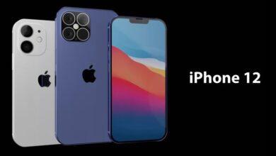 Photo of iPhone 12 nasıl olacak?