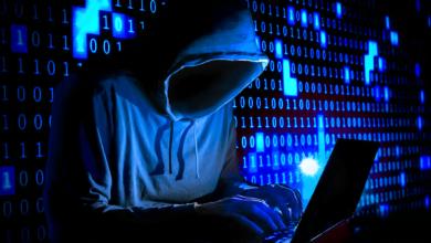 """Photo of 16 Yaşında Bir """"Hacker"""" Daha"""