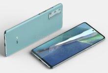 Photo of Samsung 'un daha ucuz telefonu Galaxy S20 FE