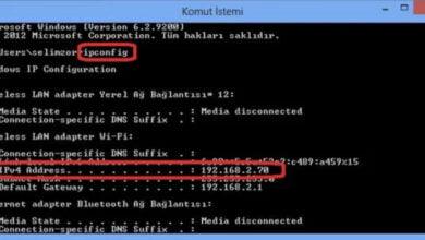 Photo of IP Adresi Değiştirme Nasıl Yapılır? (Android, İOS, Windows)
