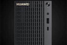 Photo of Huawei, ilk masaüstü bilgisayarını tanıttı ( Matestation B515 )