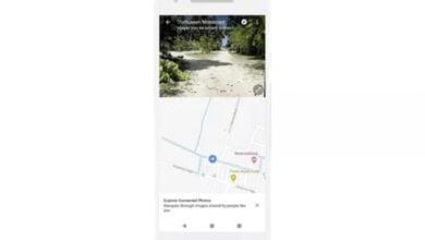 Photo of Sokak Görünümü özelliğini Harita kullananlar oluşturabilecek
