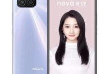 Photo of Huawei 23 Aralık tarihinde yeni ürünleriyle karşımıza çıkacak